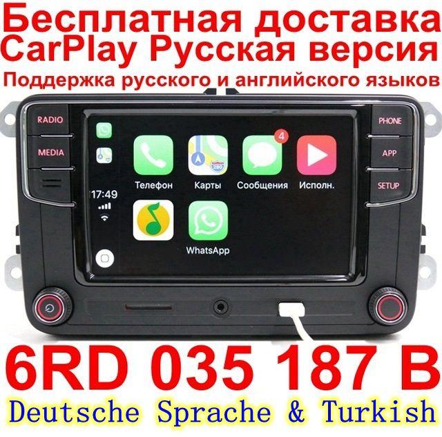 Deutsch Russische Türkische Sprache RCD330 Plus CarPlay Radio Für VW Golf 5 Jetta MK5 MK6 CC Tiguan Passat B6 B7 polo 6RD035187B