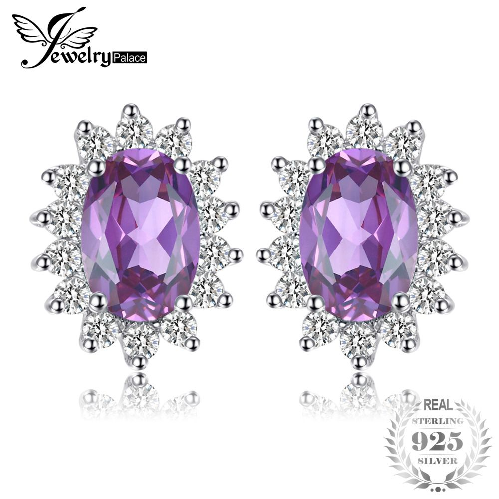 JewelryPalace Princess Diana William Kate Middleton's 1.1ct Natural Amethyst Halo Stud Earrings 925 Sterling Silver Brand