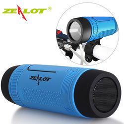 Zealot S1 Bluetooth динамик открытый велосипед портативный сабвуфер бас Беспроводная колонка FM радио банк питания + фонарик + крепление для велосипе...