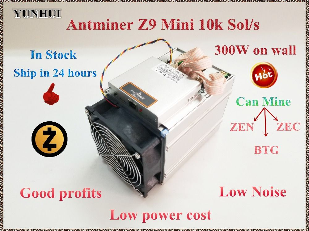 In stock YUNHUI ZCASH Miner Antminer Z9 Mini 10k Sol/s 300W Asic Equihash Miner Mine ZEN ZEC BTG Economic Than Innosilicon A9