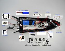 45 km! Feilun FT012 2.4 G 4CH Brushless air pendingin kecepatan tinggi RC Boat aksesoris set, Motor, / Baterai, / Esc dll