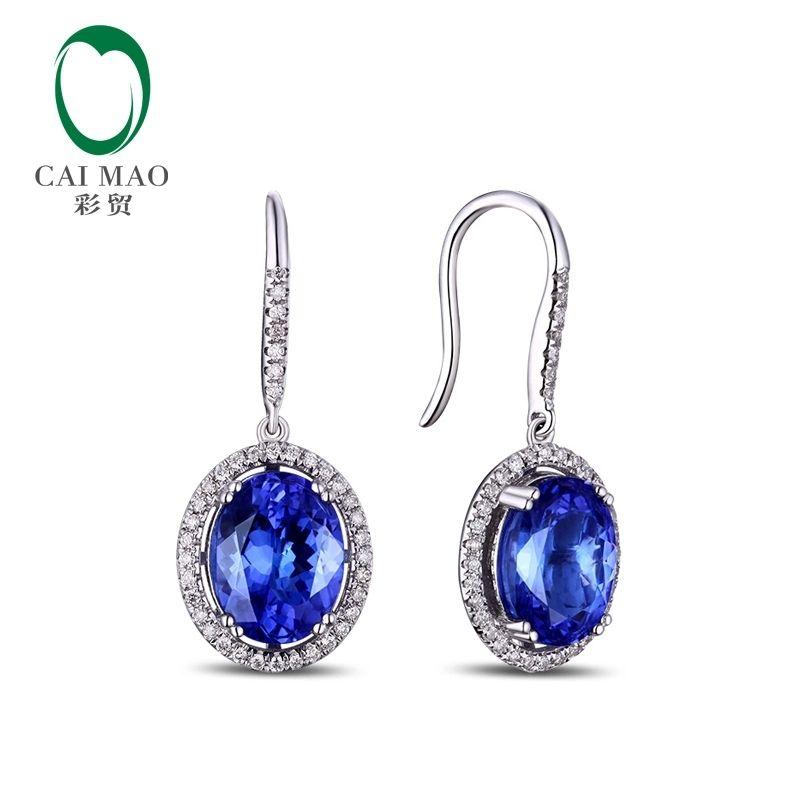 CaiMao 14KT/585 White Gold 4.89 ct Natural IF Blue Tanzanite AAA 0.48 ct Full Cut Diamond Engagement Gemstone Earrings Jewelry