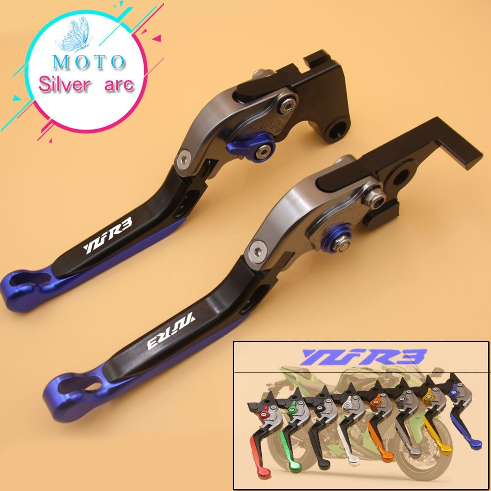 Motorcycle Accessories Handlebar CNC Clutch Brake Levers For Yamaha YZF R3 YZFR3 2014 5 2016 2017 2018 Brake Lever Clutch Handle
