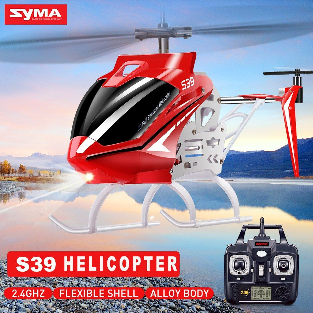 100% Original Syma S39 2.4G 3CH RC Helicopter with Gyro LED Lights  Aluminum Anti-Shock Remote 100M Control Aircraft kids toys