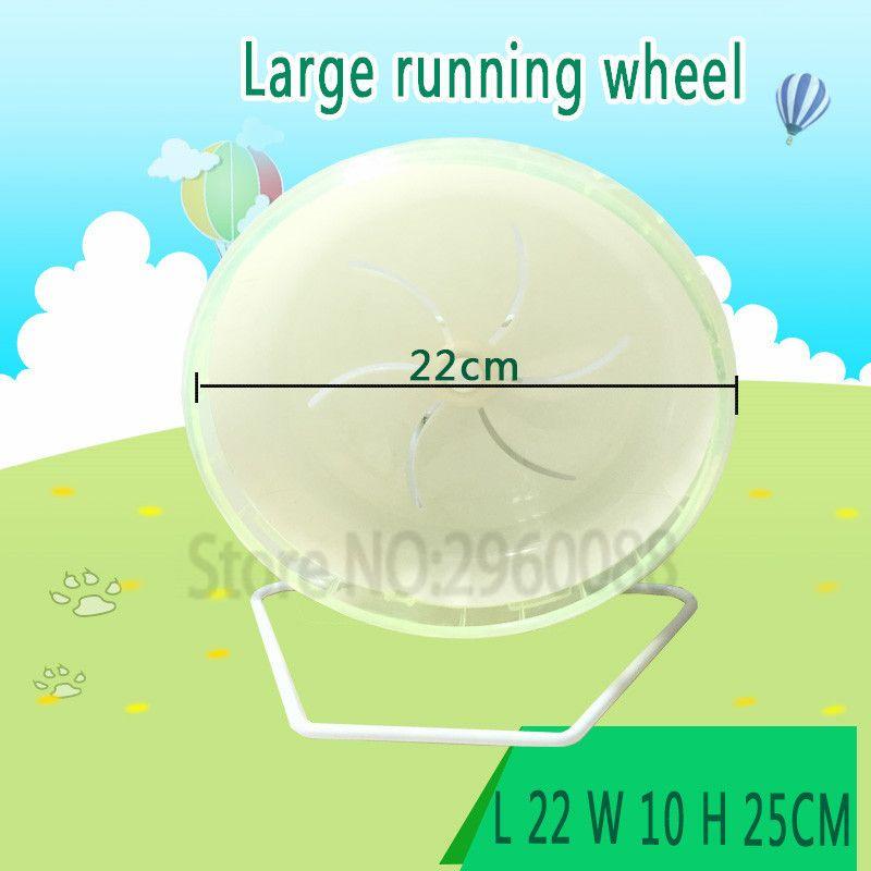 Livraison gratuite Guinée porc Silencieux coureur 22 cm multicolore Jouets Fournitures Accessoires Grande roue de roulement Hamster roue de roulement