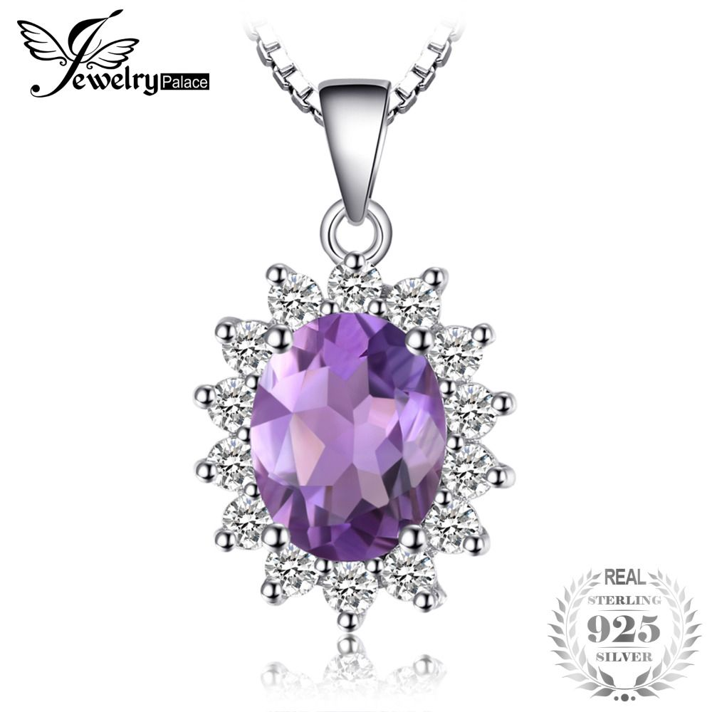 JewelryPalace Princess Diana William Kate Middleton's 1.8ct Natural Amethyst Halo Pendant 925 Sterling Silver Fine Jewelry