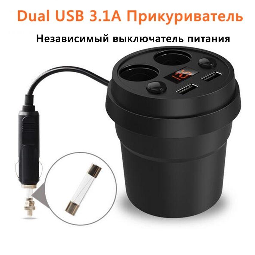 Coonline 3.1A Double USB Chargeur Porte-Gobelet De Voiture Cigarette Allume Approvisionnement Car Styling