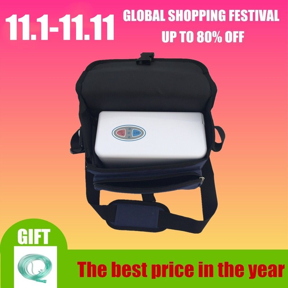 Carry-on Oxygen Concentrator 3L Oxygen Inhaler Oxygenerator with 12 months warranty PAS Oxygen Supplier oxygen tank