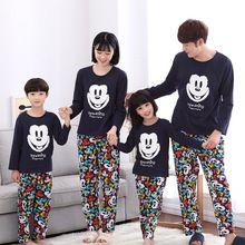 Family Matching Pajamas Chri