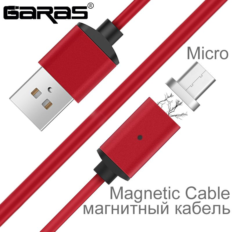 GARAS Magnetic Cable Micro USB For Android Mobile Phone Fast Charging Magnet Micro Adapter For Xiaomi/Samsung Micro USB Cable s
