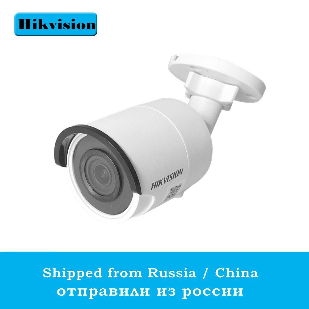 Hikvision 8MP CCTV Camera Updateable DS-2CD2085FWD-I IP Camera High Resoultion WDR POE Bullet CCTV Camera With SD Card Slot