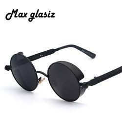Maxglasiz Marke neue 2018 Spiegel Objektiv Runde Brille Steampunk Sonnenbrille Vintage Retro Für männer und frauen Hisper Brillen