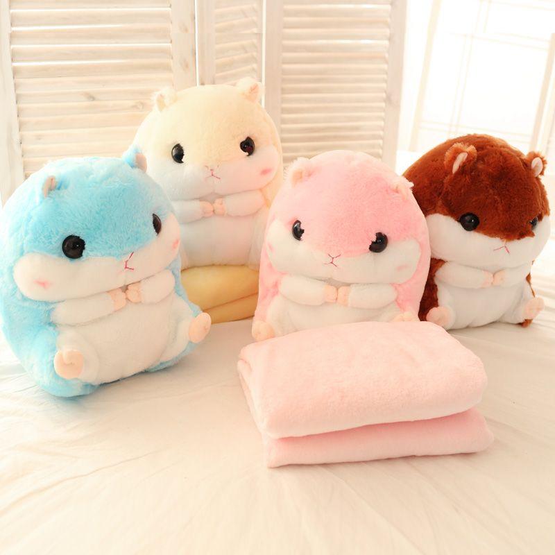 Hamster de bande dessinée en peluche oreiller shiba inu et lion jouets pour enfants cadeau Contient En Peluche Flanelle couverture Chambre coussin