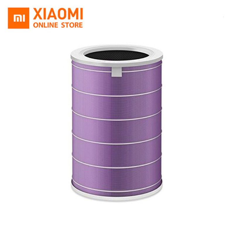 Original Xiaomi Air Purifier 2 2S Pro Filter spare parts Sterilization bacteria Purification Purification PM2.5 formaldehyde