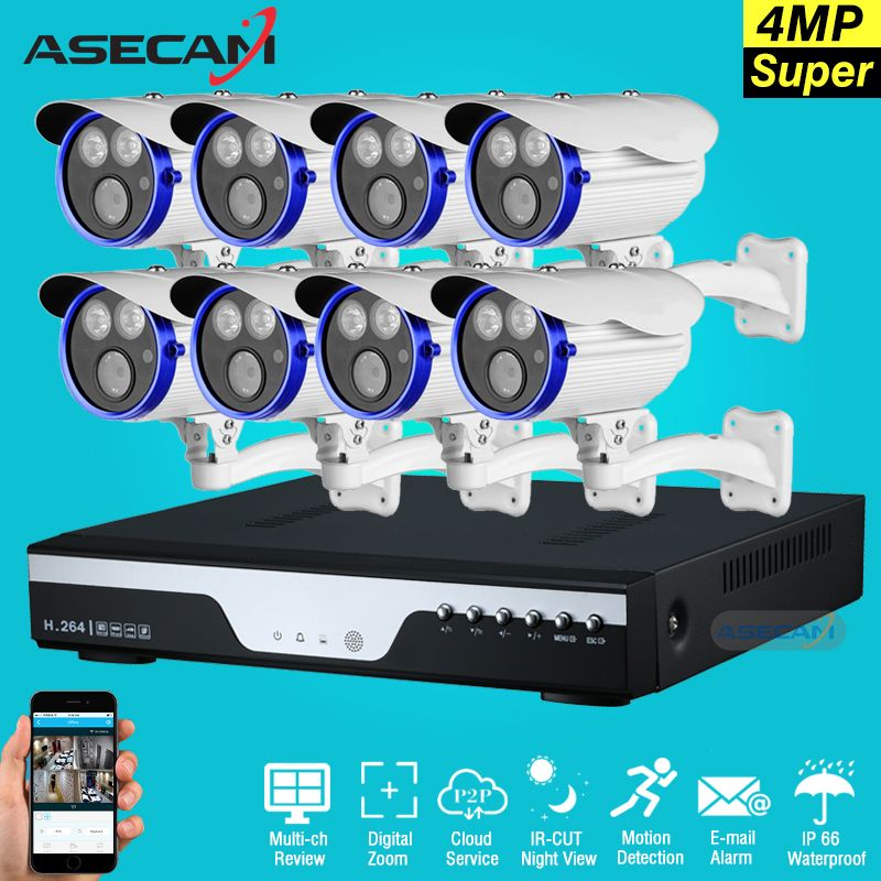 Super Best 8CH 4MP Full HD CCTV Camera Home Outdoor Waterproof Array Security Camera System Kit Network P2P Surveillance