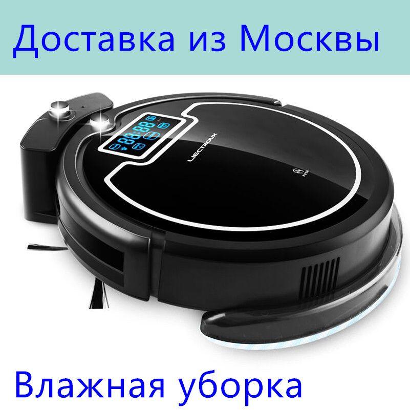 (RU Warehouse)LIECTROUX Robot Vacuum Cleaner B2005 PLUS X900wet water tank,Virtual Blocker,Self Charge,UV Lamp,TouchScreen& Tone