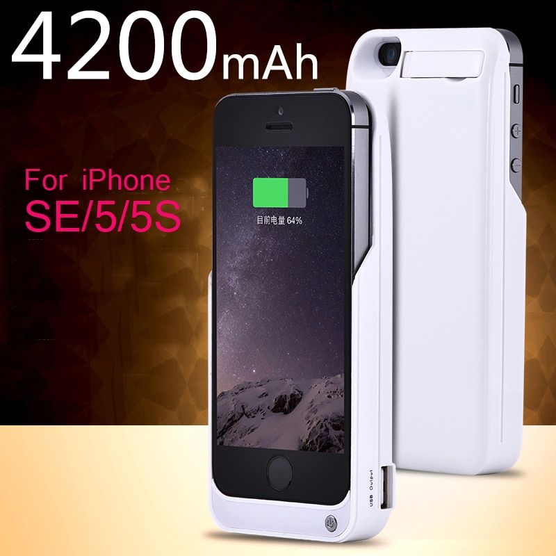 Charger case for iPhone 5,5S,SE 4200mAh backup battery Wireless Charging Power Bank Portable external power phone case