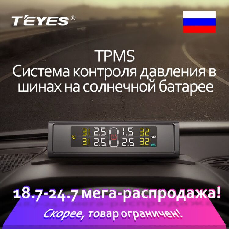 Teyes 2018 TPMS Car Auto Wireless Tire Pressure Monitoring System Solar Power Digital LCD Color Display With 4 Internal/External