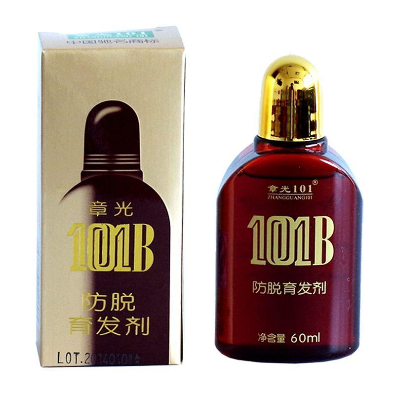 Zhangguang 101 B Formule Cheveux Tonique 60 ml puissant anti-perte de cheveux Chinois à base de plantes médecine thérapie perte De Cheveux Traitement essence