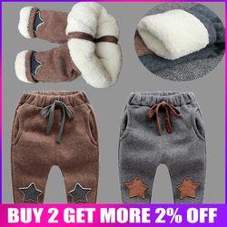 Bibicola Bayi Baru Celana Tebal Musim Dingin Anak Bayi Celana Bintang Celana Anak Legging Anak-anak Tebal Beludru Celana Anak Laki-laki Hangat Celana