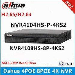 Dahua NVR4104HS-P-4KS2 4CH with 4 POE NVR4108HS-8P-4KS2 8ch with 8PoE ports Max 8MP Resolution 4K H.265 Network Video Recorder