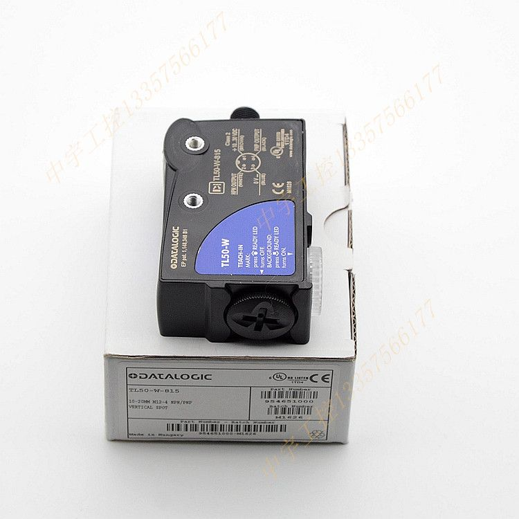 TL50-W-815 photoelectric switch TL50 photoeye Color mark sensor Optoelectronic bag making