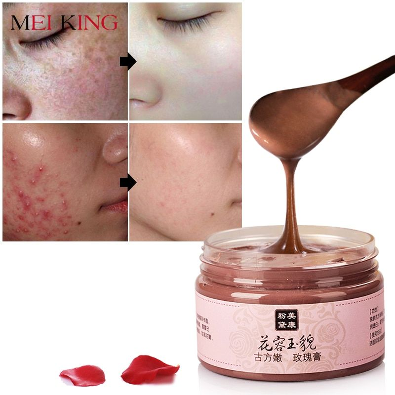 MEIKING Face Mask Whitening Moisturizing Brighten Skin Care Remover Peeling Peel Off Black Head Acne Treatments Facial Masks