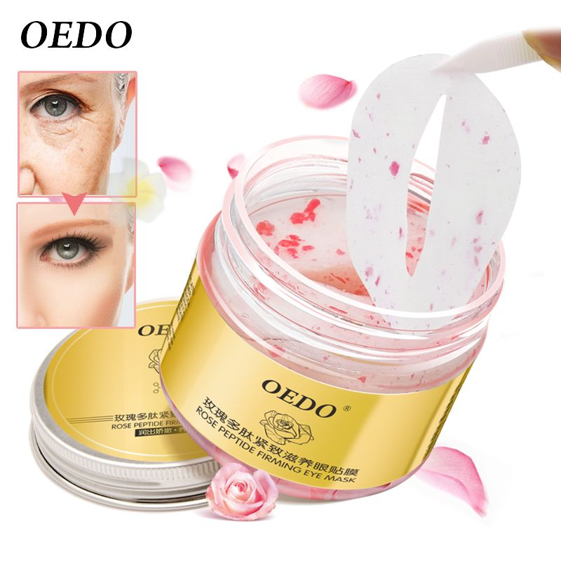 Rose Peptide Firming Eye Mask Remove Dark Circle Moist And Bright Clear Eyes Anti-Puffiness Whitening Eye Care Anti-Aging Cream