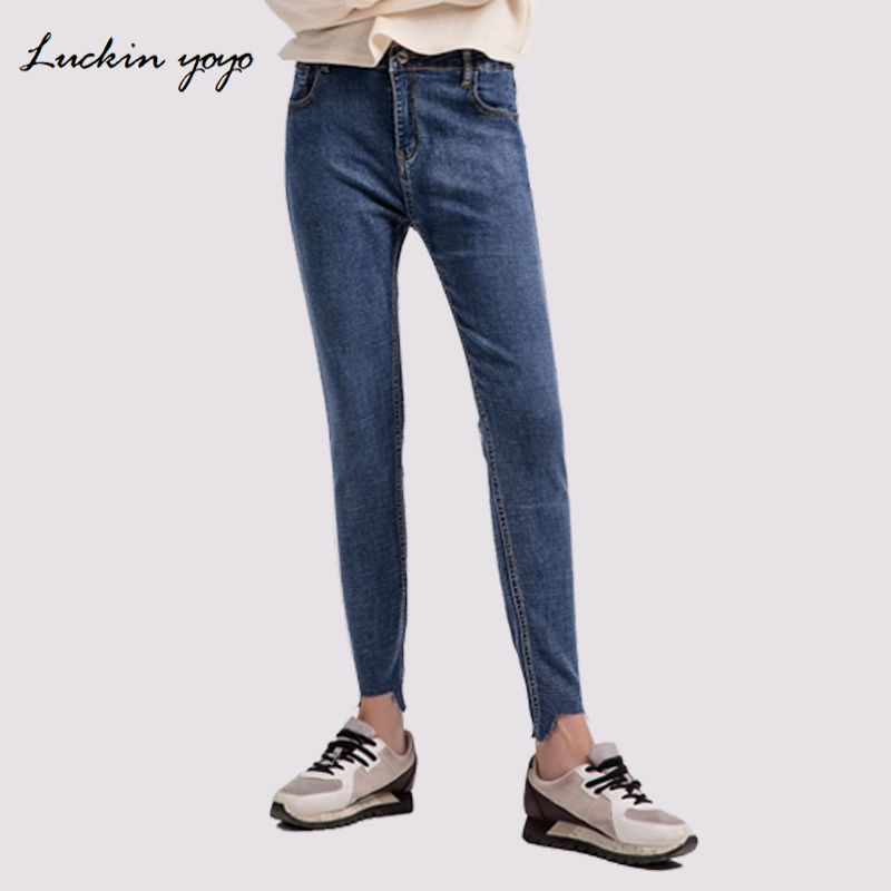 Lukin yoyo Euro Style Classic Women High Waist Denim Jeans Vintage Slim Mom Style Pencil Jeans High Quality Denim Pants