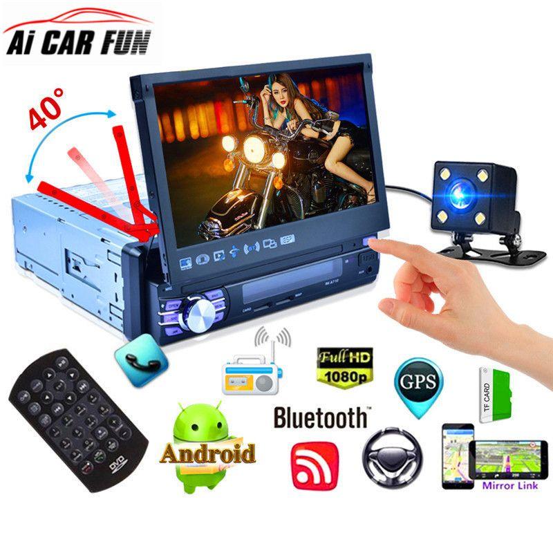 7 zoll Automatische Versenkbare Bildschirm Auto MP5 Multimedia Player Android 6.0 System GPS Navigation WiFi AM FM RDS Radio Funktion