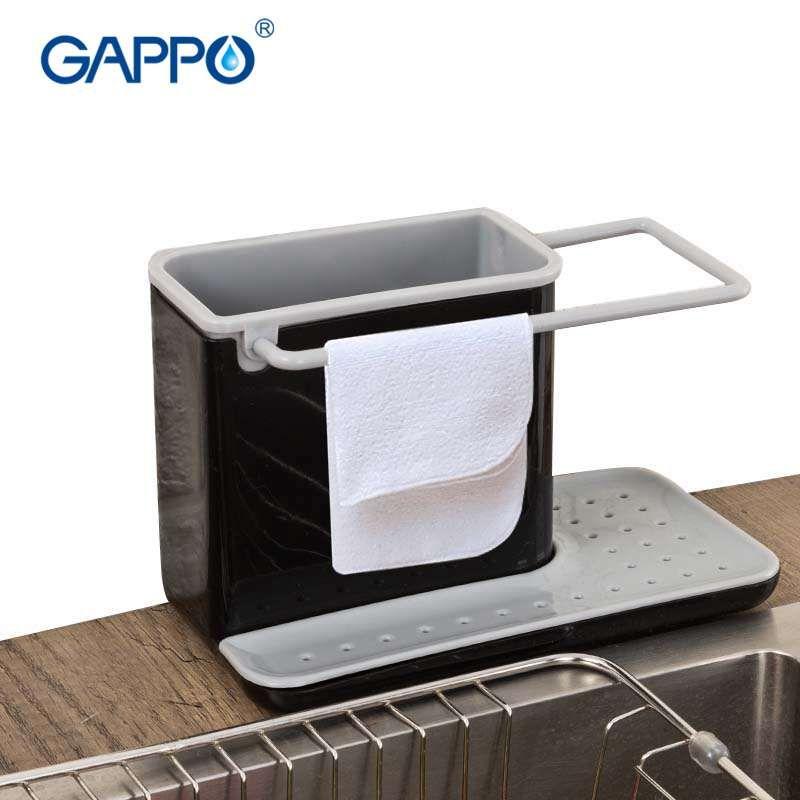 Etagere de rangement eponge cuisine vidange evier boite egouttoir vaisselle rangement Rack cuisine organiseur se tient range ustensiles porte serviette