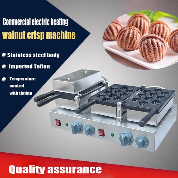 Free shipping New Walnut Cake Stainless Steel Korea Walnut crisp Cakes Maker commercial walnut sweet cake machine