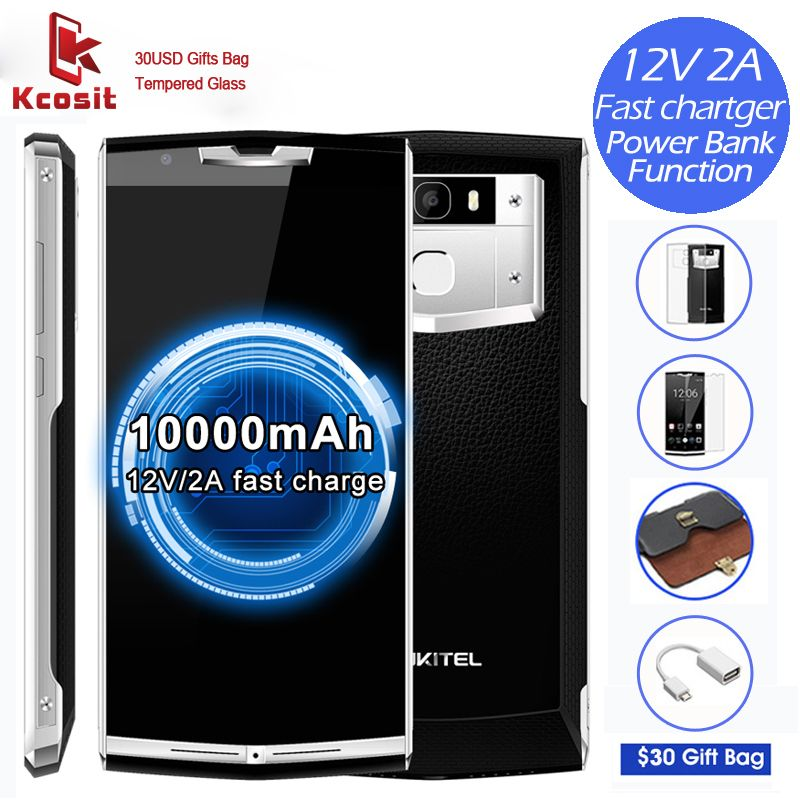 OUKITEL K10000 Pro 10000mAh Battery Rugged Smartphone Android 7.0 MTK6750T Octa Core 3GB+32GB 13.0MP 5.5 Inch Mobile Phone