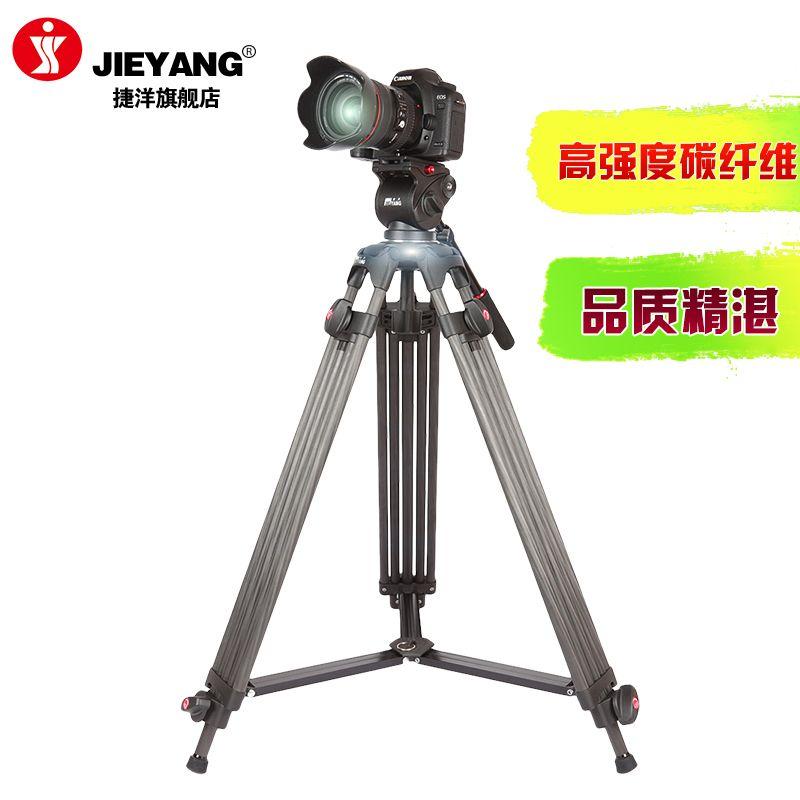 Jieyang jy 0508 c carbon fiber stativ professionelle kamera single-spiegel hydraulische dämpfer halter cd50
