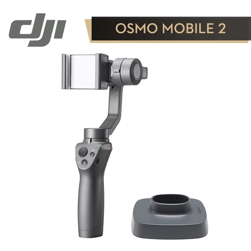 DJI Osmo Mobile 2 Stabilizer 3-Axis Handheld Gimbal for SmartPhone (Smooth Activetrack Follow / Motionlaps / Zoom Control)