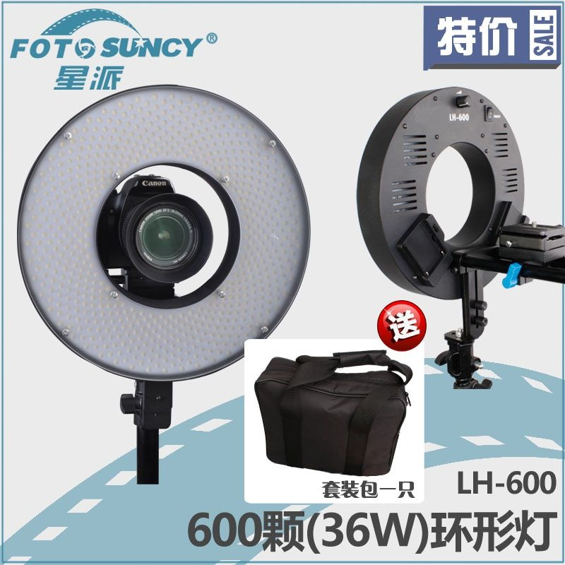 Adearstudio Photography Equipment Ring Flash Continuous Light Photographic Lighting EYE light CD50