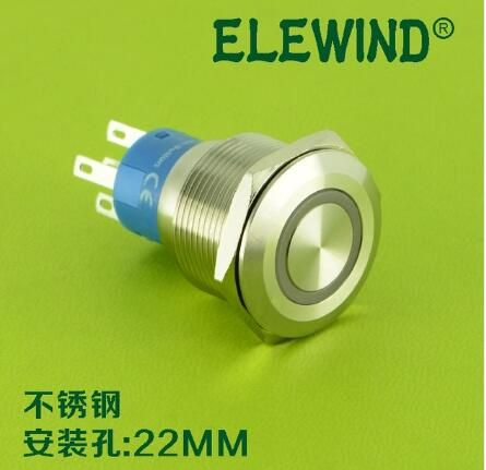 ELEWIND 22mm Ring beleuchtet DPDT momentary push button (PM222F-22E/G/12 V/S)