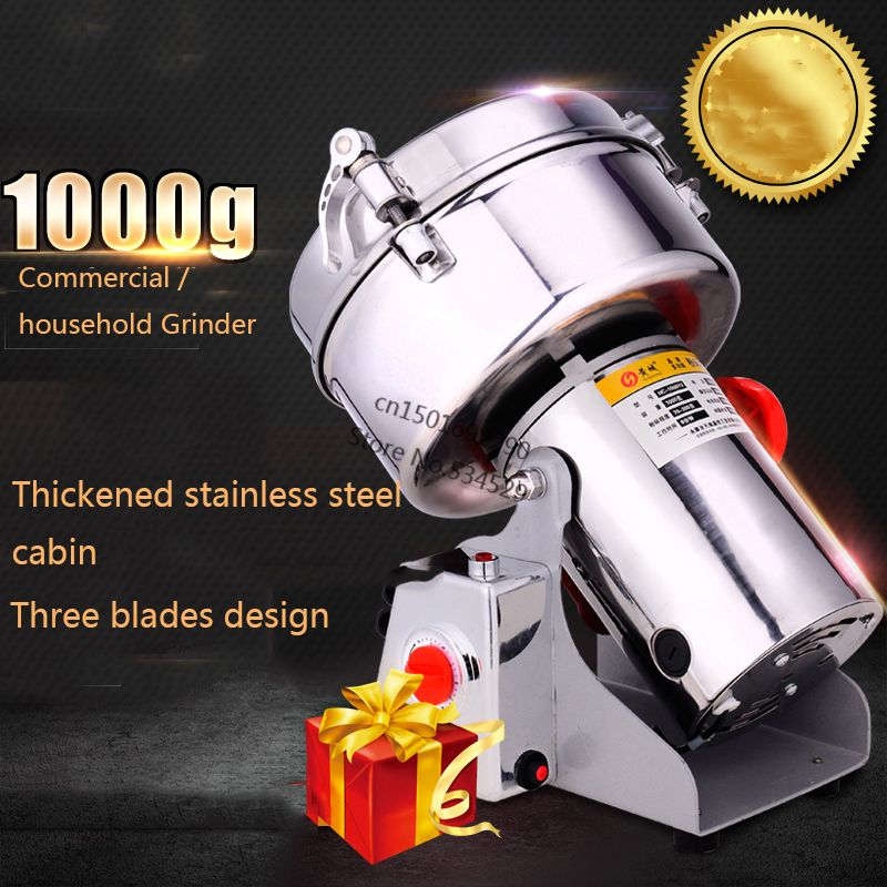 80207 Commecial/Household Electric herb Grinder 1000g Food grade stainless steel 3000W 3C certification 220V/110V