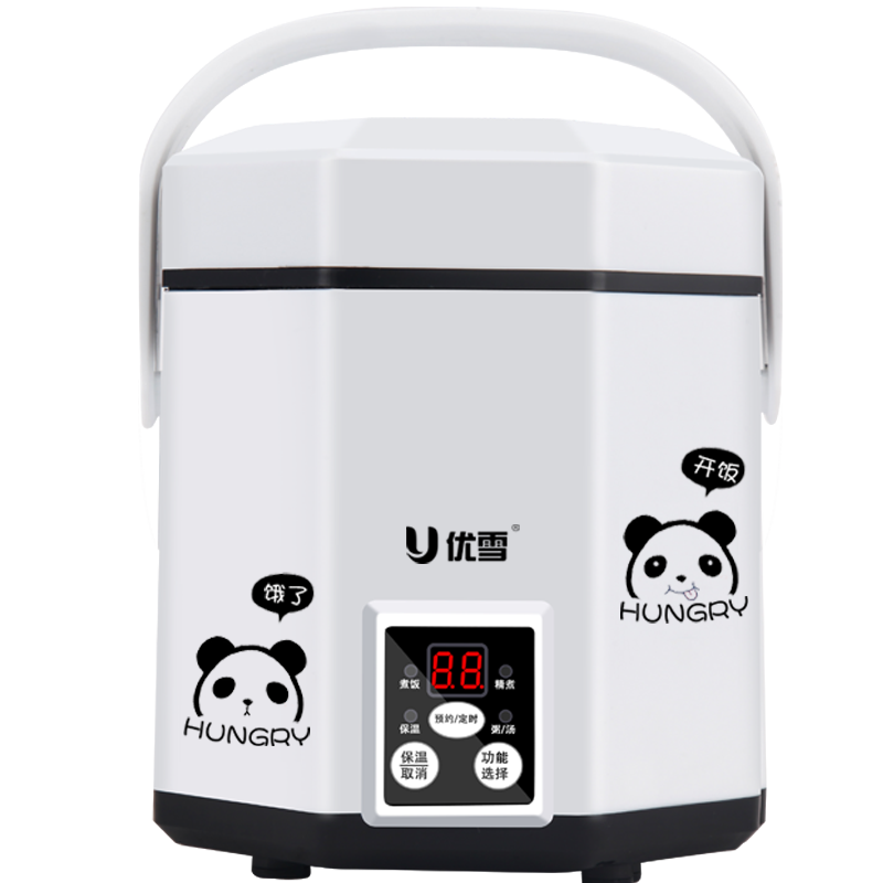 Fully Automatic Mini Rice Cooker 1-3 People Reservation Multifunction Household Intelligent Rice Cooker 1.2L 200W