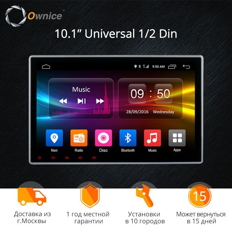 Ownice K1 K2 2Din 10,1 zoll HD android 6.0 octa core Universal auto radio stereo-DVD-Spieler GPS-Navigation TPMS 4G LTE Carplay