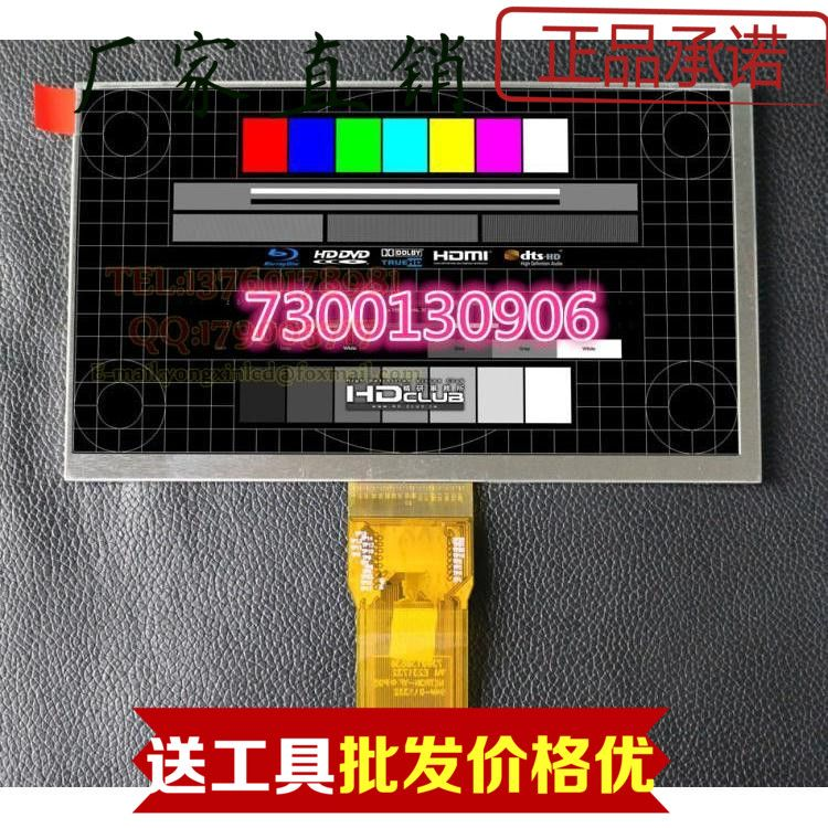 Authentic Founder A713 3G flat LCD screen LCD capacitive touch screen and outside the screen assembly