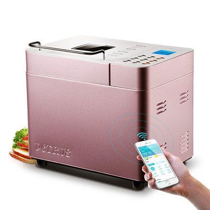 Intelligente Telefon APP WIFI Control Home 2 Rohr Brot Maker 15 Stunden Timing Reservierung Elektrische Automatische Brot, Der Maschine