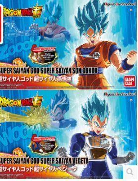 Figura-rise super saiyan goku dio super saiyan son goku/vegeta capelli blu assemblea toy kit ssg dbz