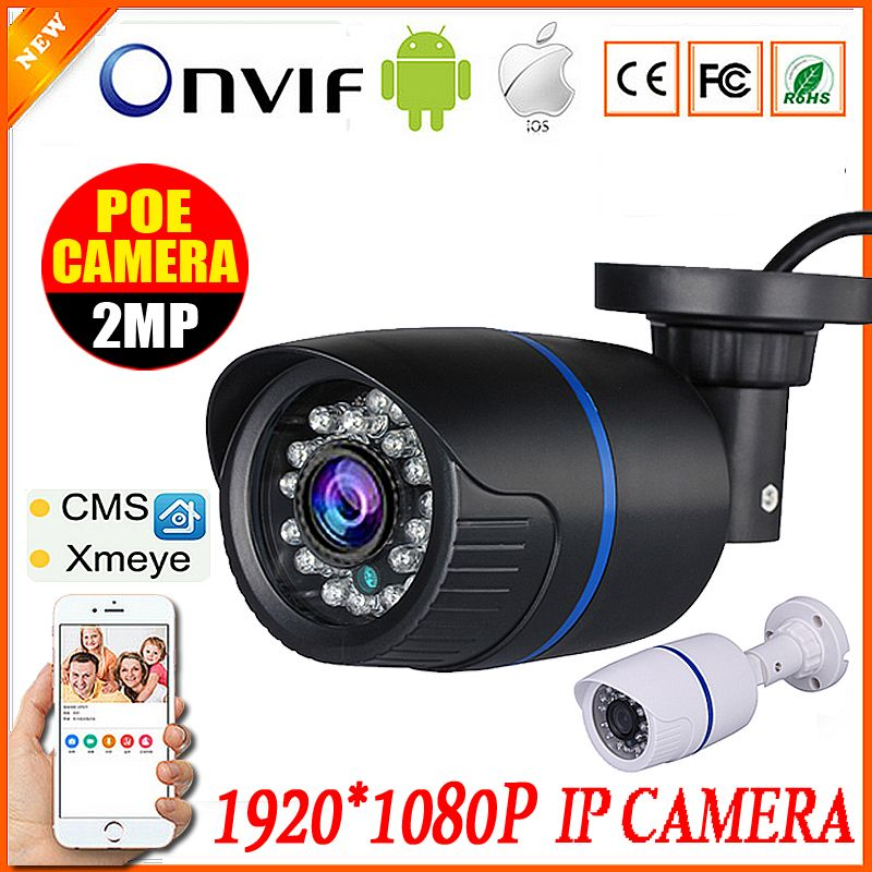 Onvif Wired 720P 960P 1080P IP Camera P2P Motion <font><b>Detection</b></font> RTSP 48V POE Email Alert XMEye Waterproof ip66 Outdoor 1MP 1.3MP 2MP