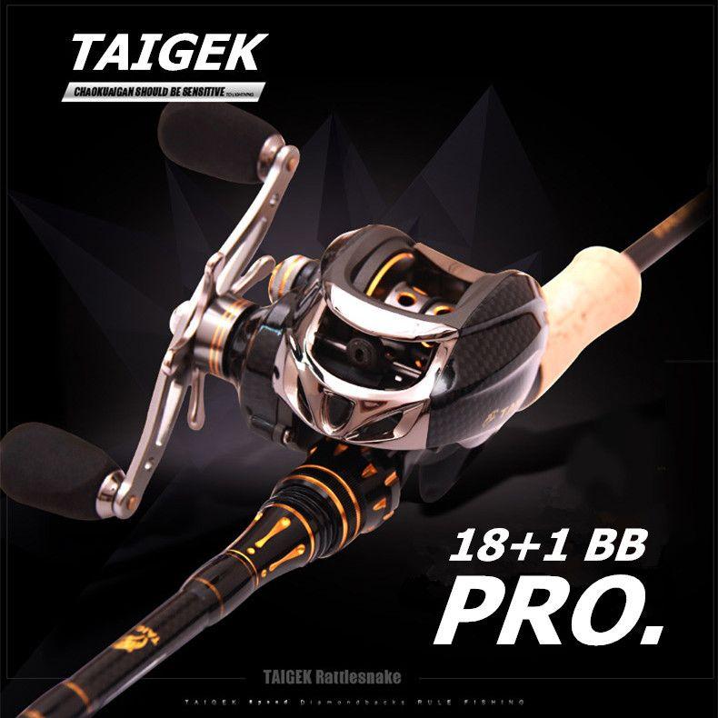 Taigek 19 подшипникового металла большая катушка бренд морской baitcasting катушка рыболовная катушка 6.3: 1 левый правый наживка литья катушка для сп...