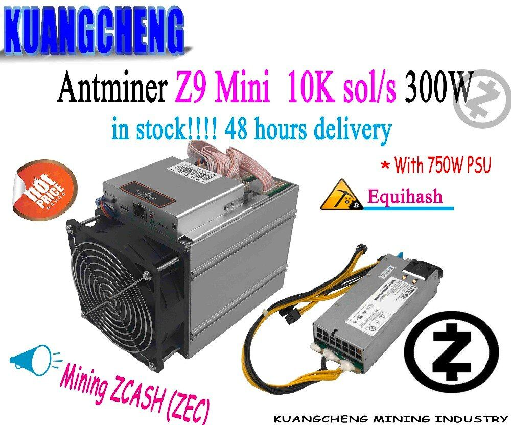 Newest Bitmain Antminer Z9 Mini Asic Equihash Miner Mining ZEN ZEC BTG 10k Sol/s 300W with psu Economic ZCASH Miner