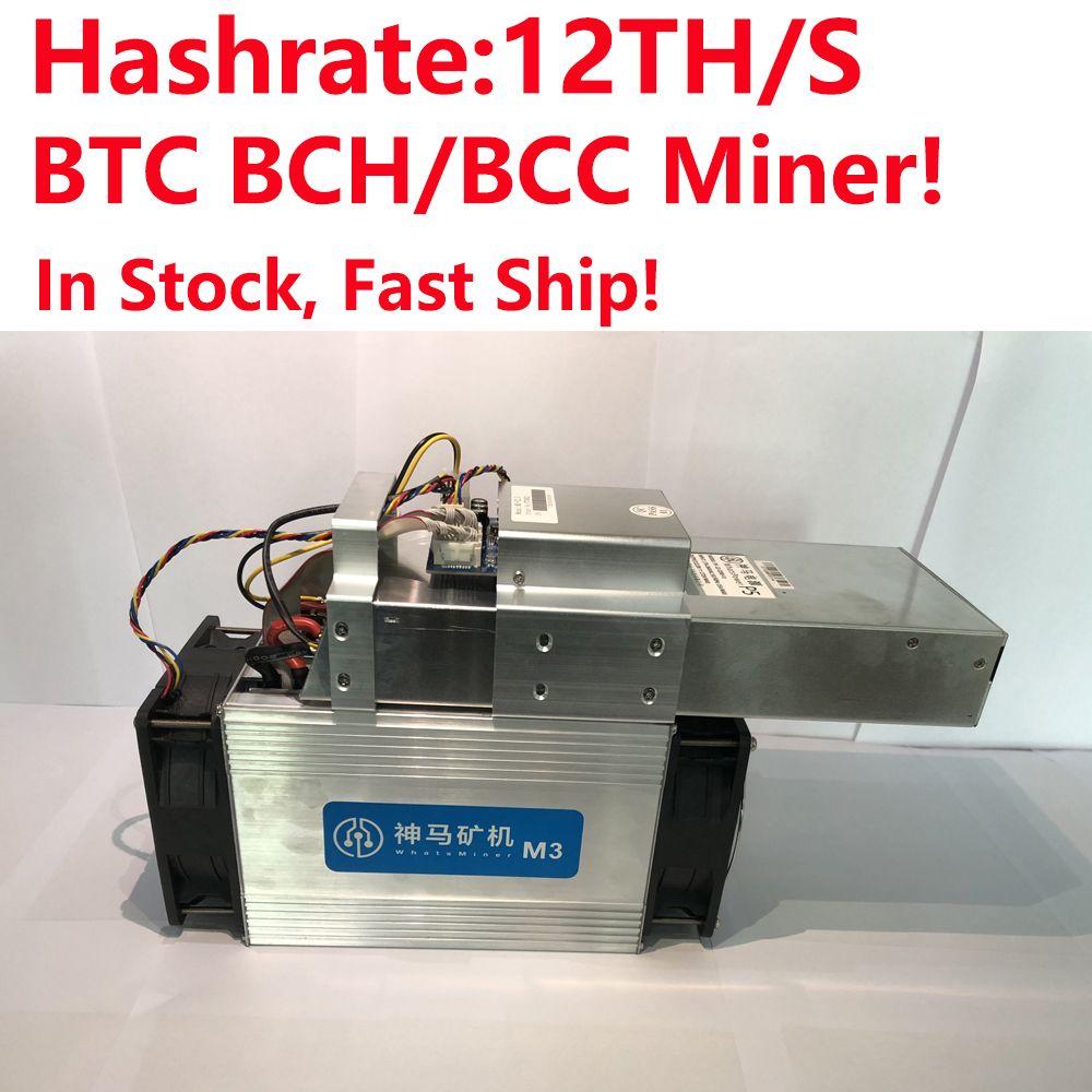 Auf Lager! Freies verschiffen! whatsminer M3-V2 12-13TH/S BTC/BCH/BCC Miner 0,18 kw/TH P5 netzteil enthalten besser als Antminer S9
