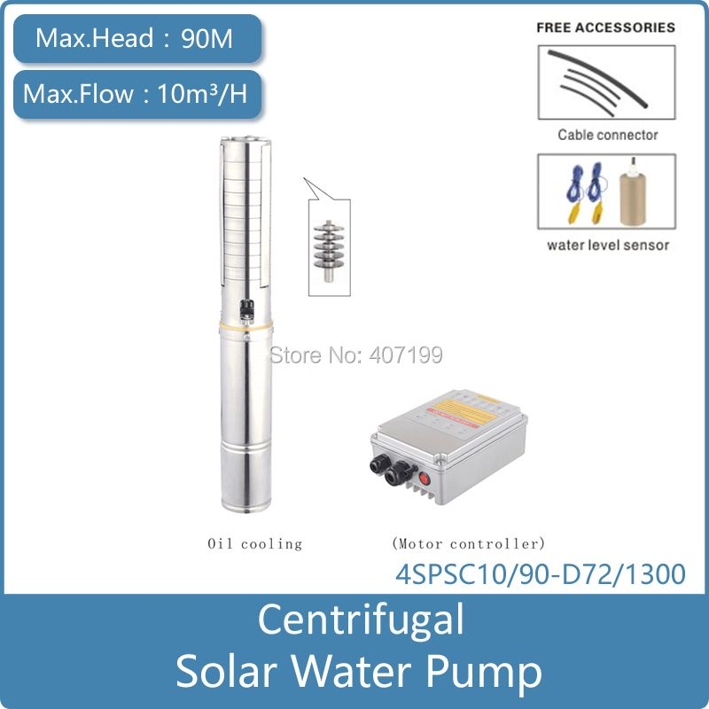 High quality deep well bomba solar stainless steel Impeller oil cooling motor solar water pump