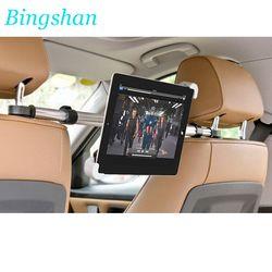 Планшет автомобильный держатель планшетный ПК держатель для автомобиля подголовник крепление подставки для алюминиевых планшетов поддер...
