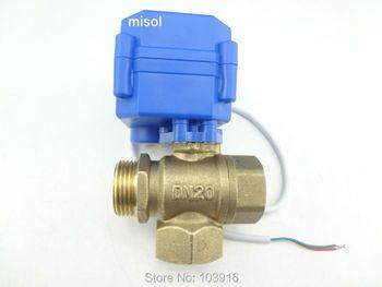 3 voies motorisée ball valve DN20 (réduire port), T port, ball valve